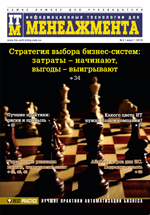 3_cover