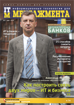 ITM_5_13_cover