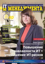 ITM_9_12_cover
