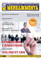 ITM_9_cover