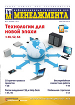!!!ITM_10_13_cover