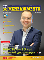 !!ITM_11_13_cover.indd