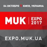 banner 150 х 150 px - MUKexpo2017