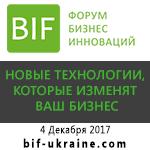 150_150_bif